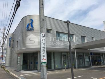 東海労働金庫 岡崎支店の画像1