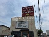 カラオケJOYJOY岡崎六名店