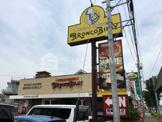STEAK HOUSE BRONCO BILLY(ステーキ ハウス ブロンコ ビリー) 岡崎六名店