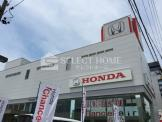 Honda Cars愛知県央六名店