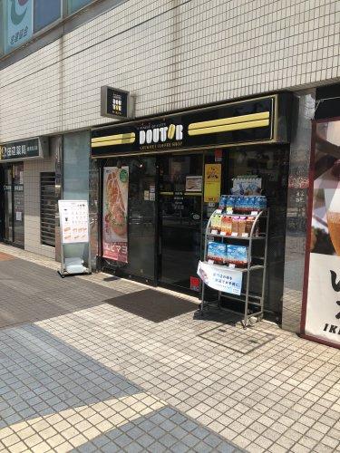 ドトールコーヒーショップ 鶴見西口店の画像