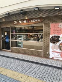OSOZAi-YA美濃味匠  横浜鶴見フーガ店の画像1