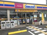 ミニストップ 堺片蔵店