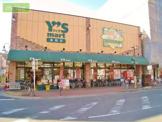 Y's mart(ワイズマート) 実籾店