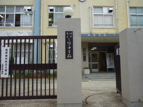 上野中学校の画像