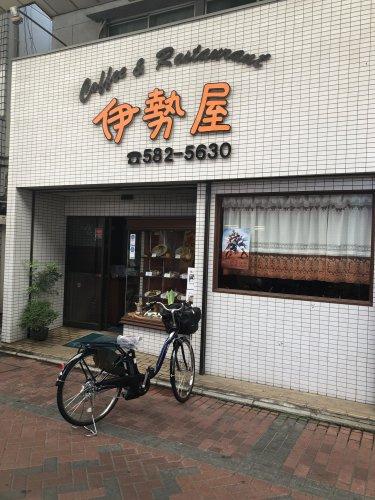 レストラン伊勢屋の画像