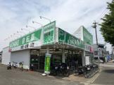 イオンバイク 岡崎南店