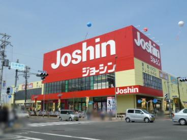 Joshin(ジョーシン) 東大阪店の画像1