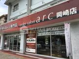 arc 岡崎店