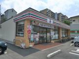 セブン-イレブン 多摩諏訪越通り店