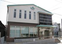 JA堺市中部南支所の画像1