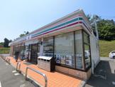セブンイレブン 千葉都町店