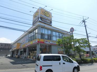 イエローハット 千葉都町店の画像1