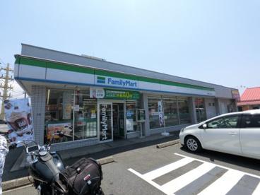 ファミリーマート 千葉都町三丁目店の画像1