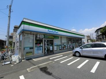 ファミリーマート 千葉矢作町店の画像1
