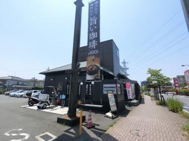 星乃珈琲店 千葉都町店の画像1