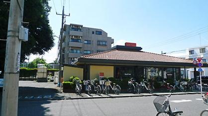 ロイヤルホスト小平学園店の画像1