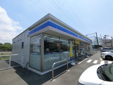 ローソン 千葉星久喜町店の画像1