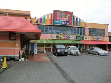 生鮮食品館カズン関原店の画像1