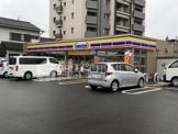 ミニストップ 岡崎大門店