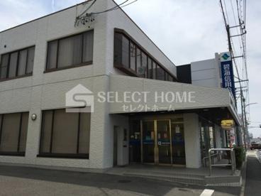 碧海信用金庫上和田支店の画像1