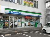 ファミリーマート 東岡崎駅南口店