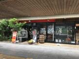 ミナミ酒場