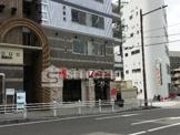 バードスペース 岡崎店