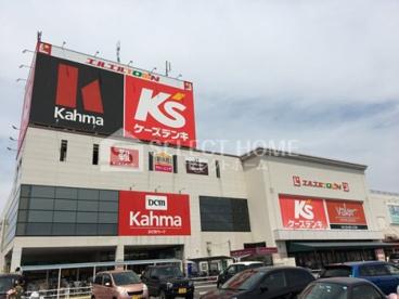 ケーズデンキ 岡崎上和田店の画像1