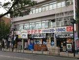 カラオケCHIKARA 東岡崎駅前店