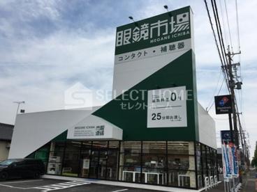 眼鏡市場 岡崎法性寺店の画像1