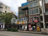 世界の山ちゃん東岡崎駅前店