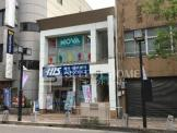 NOVA東岡崎駅前校