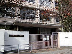 大阪市立東我孫子中学校の画像1