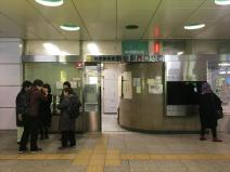新宿駅西口交番