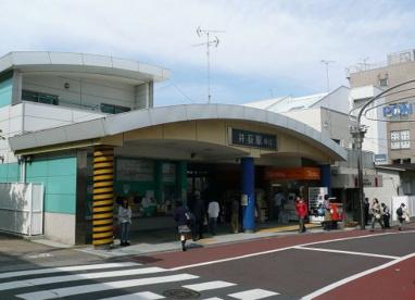 井荻駅の画像1
