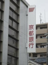 京都銀行 高野支店の画像1