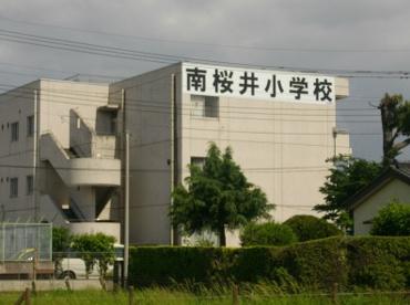 春日部市立南桜井小学校の画像1