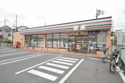 セブンイレブン横浜戸塚町店の画像1