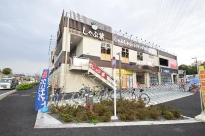 食品館あおば戸塚町店の画像1