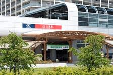 八潮駅の画像1