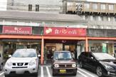 ポーム・ダムール 葛島店