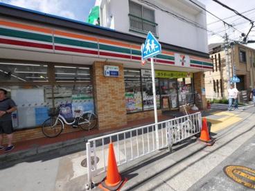 セブンイレブン横浜浅間台店の画像1