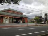 高知信用金庫神田支店
