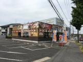 美濃路岡崎店