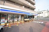 ローソンLAWSON+スリーエフ戸塚名瀬町店
