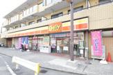 デイリーヤマザキ戸塚秋葉町店