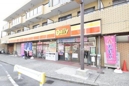 デイリーヤマザキ戸塚秋葉町店の画像1
