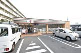 セブンイレブン横浜戸塚秋葉町店