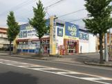 ハードオフ 岡崎六名店